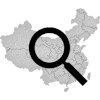 Búsqueda Universidad China