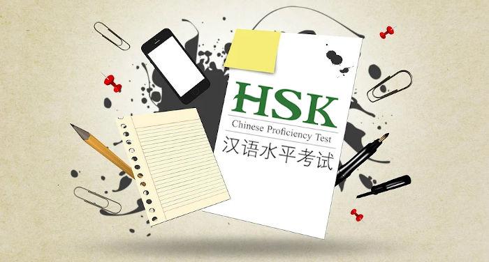 Nuevo sistema HSK