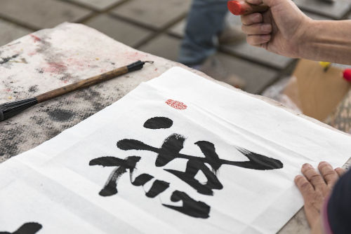 Taller de caligrafía china
