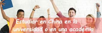Estudiar en China en la universidad o en una academia